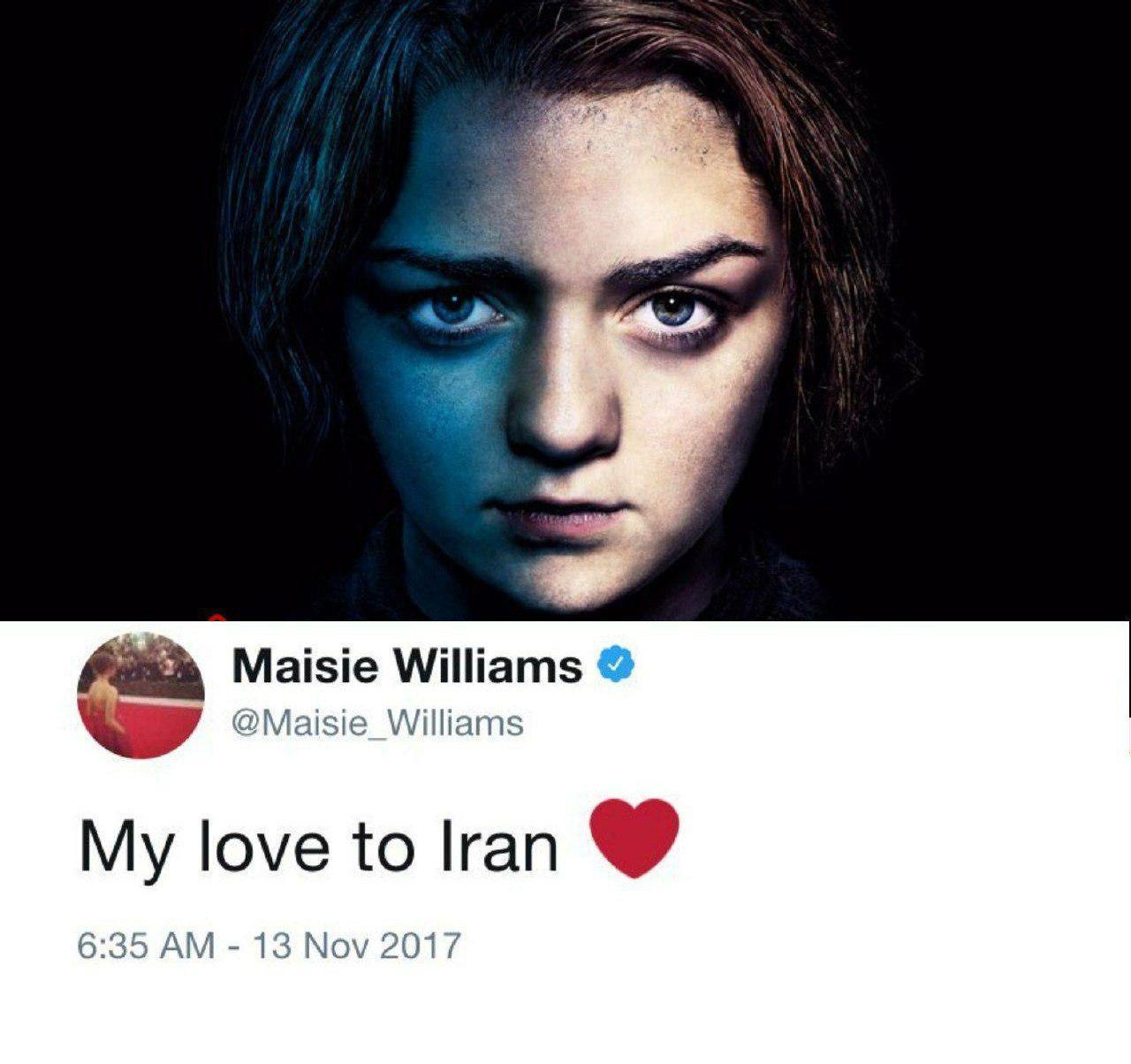 واکنش بازیگر مشهور به زلزله کرمانشاه