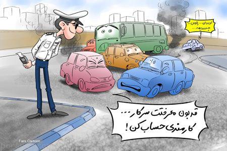 جدیدترین کاریکاتورهای ایرانی 96
