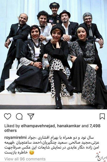 تصاویر داغ بازیگران در اینستاگرام
