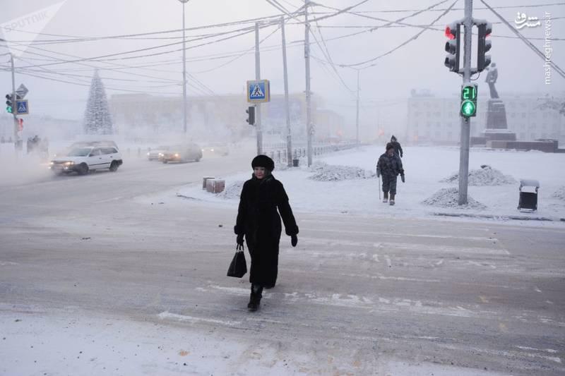 سردترین شهر جهان