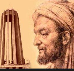 ابن سینا نه عرب است نه حکیم ترک