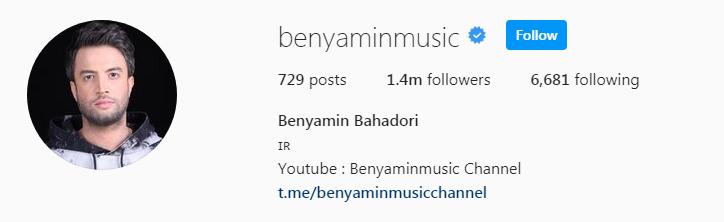 پرطرفدار ترین خواننده های ایرانی در اینستاگرام
