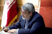 نامه ستاد انتخابات رئیسی به وزیر کشور