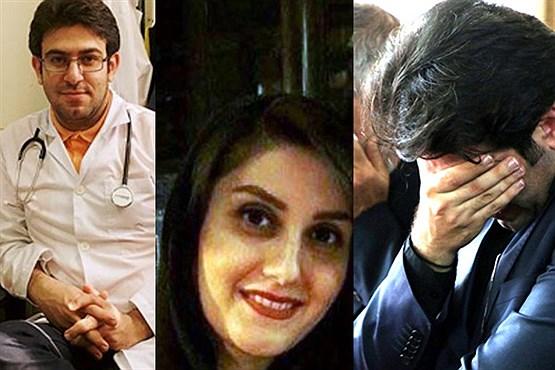 نقش یک دختر در پرونده پزشک تبریزی