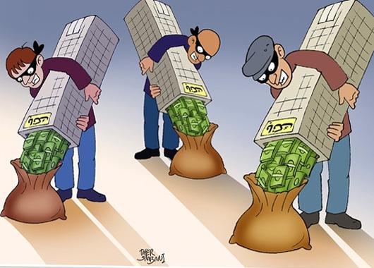بزرگترین بدهکار بانکی از کشور خارج شد