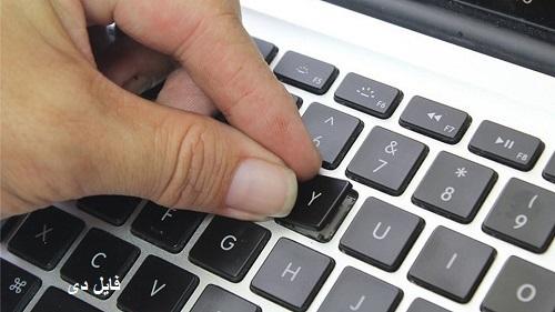 کار نکردن بعضی دکمه های کیبورد کامپیوتر