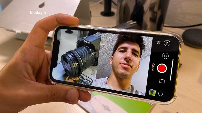 استفاده همزمان از دوربین جلو و عقب
