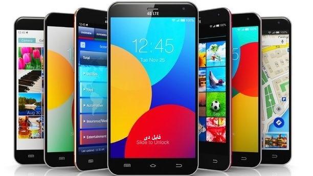 پرفروش ترین مدل های گوشی